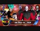 『エキプロ2018』北米版ドラゴンボール超 vs第11宇宙編