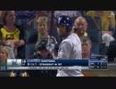 【MLB】凡フライにしか見えないドミンゴ・サンタナの変態HR集(16~17年)