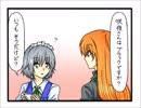 【東方】虹色☆ハニー29【手書き】