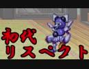 【メダロット弐CORE】がむしゃらはパワーだぜ!10【ゆっくり&VOICEROID】