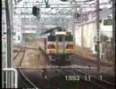 【ニコニコ動画】キハ181系特急はまかぜ 西明石を高速で通過!ターボ音有りを解析してみた