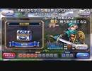 【ch】うんこちゃん『ドラゴンクエストライバルズ』 part4【2017/11/05】
