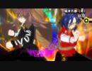 『マヨナカテレビ』が幻想入り #20-2