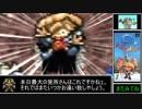 風来のシレン_こばみ谷RTA_18分50秒(解説音声付)