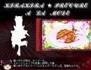 【ゆっくり感想】キラキラ☆プリキュアアラモード【part20】