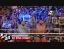 <WWE>試合に介入したゲストレフェリー Top10