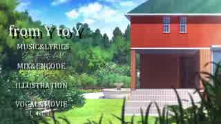 【オリジナルMV】「from Y to Y」ver.tmt【歌ってみた】