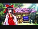 【東方風アレンジ】邦子のテーマを東方風にぶっぽるぎゃるぴる(ry