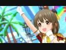 サイキック大迷惑マン thumbnail
