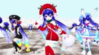 【ウナ】GO MY WAY!!【カバー】 #音街ウナ