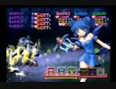 東京ミュウミュウ~RPGでご奉仕するニャン!~#6