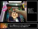 メダゲー紹介4『キン肉マン 復活!悪魔超人軍団の巻』