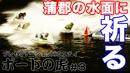 ボートの虎 #3