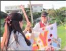 """【沖縄の声】反基地活動の最前線に社会的弱者を動員する沖縄サヨク、""""ミ..."""