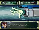 スーパーロボットレイプ!ゲシュペンストmkⅡと化した先輩.mp27