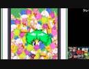 【ゲーム天国】いい大人達のゲームエンパイア!('17/11) 再録 part4