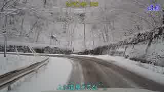 【車載動画】国道104号part3