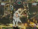 GGXX AC 雀(ジョニー) vs ふも(アバ)4本目(070201)