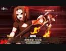 【FGO】哪吒 宝具「地飛爽霊 火尖槍」【Fate/Grand Order】