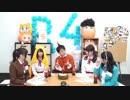 干物妹!うまるちゃんR/Let'sパーリナイ!! ダラなまRainbow 第4回