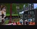 【Minecraft】二人で気ままな工業生活S2 part3【ゆっくり実況】