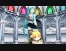 【MMD】 ミクちゃんとレンくんでアンバランスヒーロー