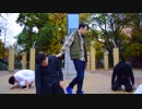 【オリジナル振り付け】からくりピエロ(アリエP REMIX)【踊ってみた】