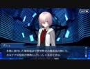 Fate/Grand Orderを実況プレイ セイレム編part1