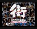 【街】渋谷の人々を絶対に幸せにする。Part.1【実況】