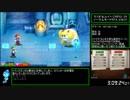 【RTA】 マリオ&ルイージRPG1 DX ノーマルモード 3時間58分57秒 【Part8】