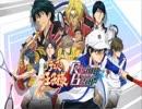 【実況】 新テニスの王子様-Rising Beat- 【テニラビ Part1】