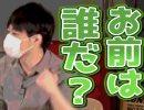 娯楽創造実験ラボラトリ 裏レポート① thumbnail