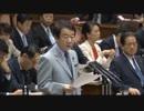 青山繁晴 加計学園の既得権益は獣医師会、一部の政治家が支えたwwww