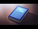 魔法陣グルグル 第20話「抜け出せ!レフ島!」