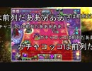 【DQR】今月最後のランクマッチ!結果は!?【ドラクエライバルズ】Part7