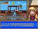 第81位:【レトロゲーム紹介動画】 語る?カタリナ!!Vol.20 thumbnail
