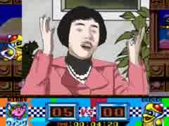 動画ランキング -全部手描きで久本雅美の頭がカービィのBGMに合わせて爆発したようです。