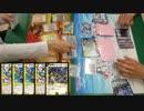 【デュエルマスターズ対戦記】 第15話『九極フレンチ・フルコース』