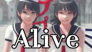 【そばかす式】ムラぬえで「Alive」