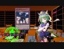 第97位:【東方】東方風輝石 第13話【遊戯王】 thumbnail