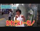【RYOTA.PRODUCE】チャラメガネの藤森が渋谷の街で総スカンw【#12】