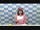『Bully』に挑戦! 青木瑠璃子のI have Controller第48回【オマケ】
