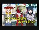 焔のラブライブ!SIF実況プレイSS #59「おやつは300円まで」