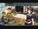 【艦これ】E4甲2ゲージ目撃破~~第六駆逐隊と共に~【2017秋】