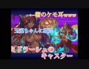【Fate/Grand Order】ミドラーシュのキャスター【等速全カードパターン】