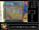 メダゲー紹介5『ぷよぷよ! The Medal Edition』