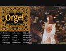 オルゴール BGMメドレー [Orgel] FM-Towns+