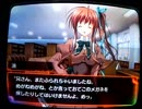 あかね色に染まる坂を実況プレイ 優姫√part32