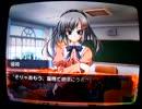 あかね色に染まる坂を実況プレイ 優姫√part33