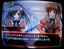 あかね色に染まる坂を実況プレイ 優姫part35